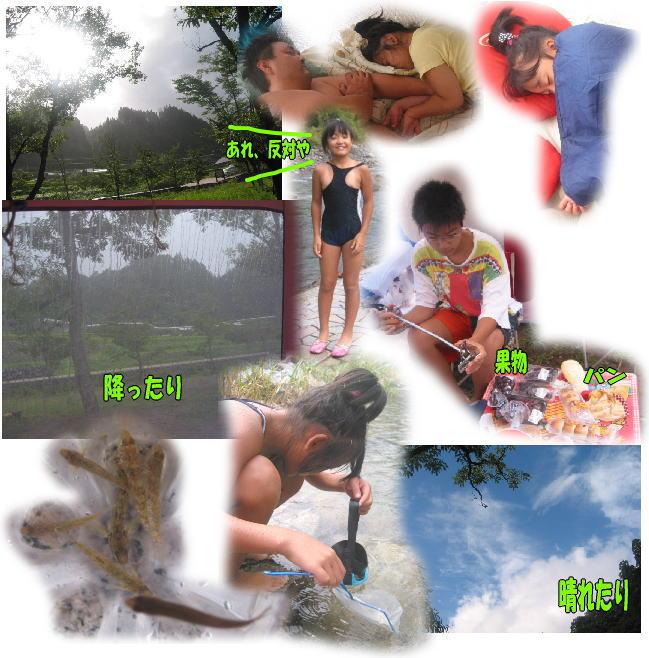 【初々しい】女子小中学生の胸の画像 Part.6YouTube動画>5本 ->画像>408枚